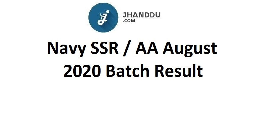 Navy SSR / AA August 2020 Batch Result