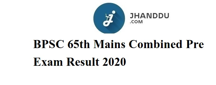 BPSC 65th Mains Combined Pre Exam Result 2020