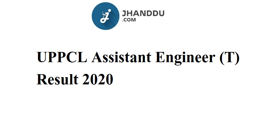 UPPCL Assistant Engineer (T) Result 2020