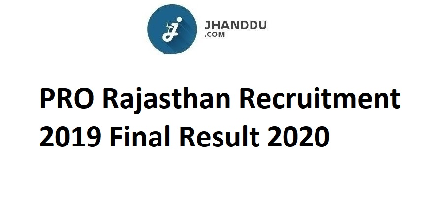 PRO Rajasthan Recruitment 2019 Final Result 2020