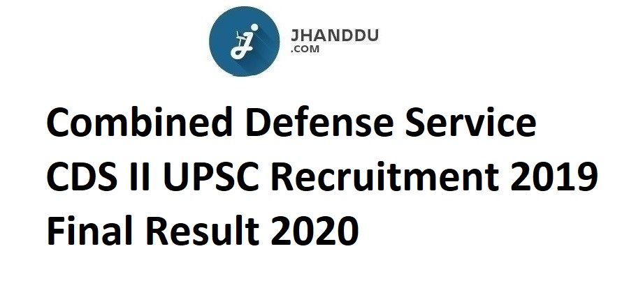 Combined Defense Service CDS II UPSC Recruitment 2019 Final Result 2020